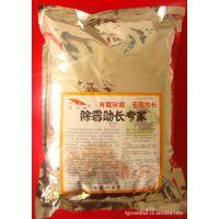 饲料中添加除霉剂防治兔不明原因的食欲下降、甚至拒食、呕吐