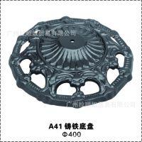 金属铸铁镂空底盘  桌椅铸铁底座工厂  家具金属底座厂家