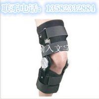 可调膝关节固定器、可调式膝关节固定器、膝关节弯曲固定器、康复