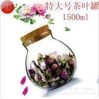 软木塞玻璃茶叶罐 储物罐 密封玻璃罐 糖果罐 苔藓瓶