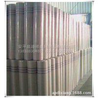 【厂家热卖】外墙保温网格布   防裂网格布 GRC增强网格布