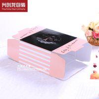 热销供应 14寸手提纸塑西点盒 定做高档方形蛋糕盒西点盒