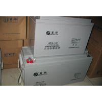 原装圣阳蓄电池GGFMJ-500全国 正品质保