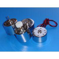 供应微型电机,水表,阀门电机