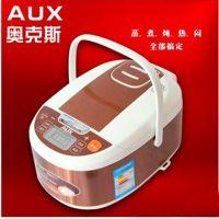 AUX/奥克斯YC--A6预约定时智能电饭锅家用电饭煲3L正品特价