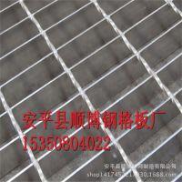 厂家供应q235扁钢格栅 热镀锌钢格栅板 河北镀锌钢格板厂质量保证