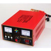 升级型WL-30叉车电瓶充电器发电机组蓄电池充电机12V24V智能充电器