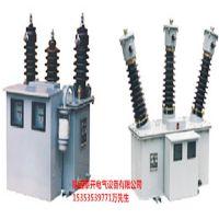 JLS10-35户外高压35KVJLS计量箱西安厂家批发