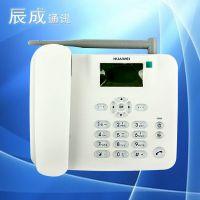 专业供应 华为F316无线座机 移动手机卡插卡电话机 内置声音放大