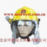 消防头盔(韩版) 型号:ABS/XF-7