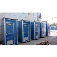 供应移动卫生间/简易厕所/临时厕所/移动洗手间/移动浴室/更衣室