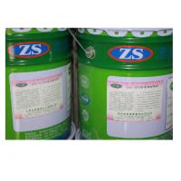 ZS-1072耐高温膨胀胶 耐1700℃