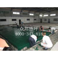 众邦环氧地坪年好品质接承环氧地板工程漆