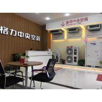无锡格力中央空调【明俊冷暖】太湖国际施工现场