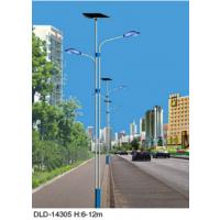 新疆LED路灯/庭院灯/景观照明灯
