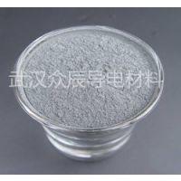 国产低温导电银粉