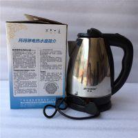 厂家批发托玛琳养生1.8L电热水壶不锈钢电水壶自动断电快速电热水壶