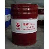 长城威越L-TSA32汽轮机油(A级;加德士Polystar Synthetic 4602合成润滑脂
