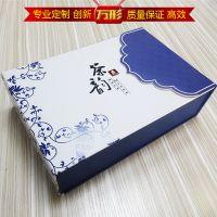 厂家供应烫金纸盒订做 茶叶包装高档礼盒定做 品质保证