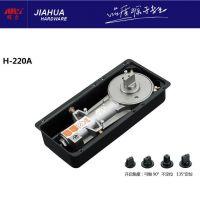 厂家供应辉力H-220A地弹簧门夹玻璃门锁浴室夹闭门器地弹簧