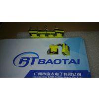 广州EFD15/EFD20/EFD25智能家居变压器 LED驱动电源变压器 贴片变压器