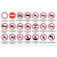 道路反光型标牌,反光型标牌,广州互通交通公司(在线咨询)