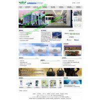 松江网站建设,松江专业消防门户网站建设,松江网站备案代理公司