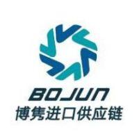 东莞市博隽实业投资有限公司