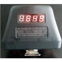 IW5110C智能数码工作头灯 可显示电量防爆强光头灯夹帽灯