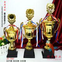 精兴工艺  运动会纪念杯 体育比赛奖杯 金属奖杯金银铜