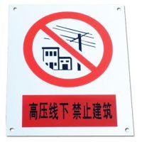 安科铝反光标牌 安全标志牌