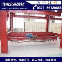 重庆蒸压砖设备、河南宏基建材机械、蒸压砖设备生产厂家
