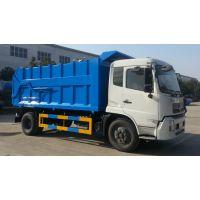 广东垃圾车销售13819869587