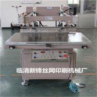 新锋转印纸丝印机 纸类包装丝网印刷机