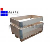 黄岛包装木箱熏蒸出口实木熏蒸标识证书