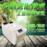 深圳电子厂加湿机,纳美特超声波桶装加湿一体机NMT-12LY,品质优