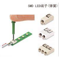 快速接线端子WAGO2060-402照明行业专用LED贴片接线端子