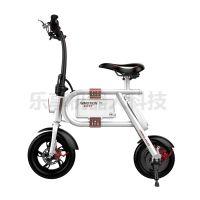 乐行P1折叠电动自行车代驾锂电迷你微电动车成人代步便携
