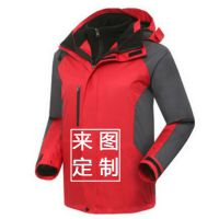 棉衣男式冲锋衣批发 新款保暖三合一两件套可拆卸工作服 定制logo冲锋衣定做