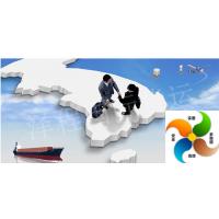 中国大陆-机器配件/生活用品/服装/鞋/化工品海运到新加坡价格