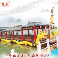 楚风木船出售陕西渭南大型商务游船餐饮船木质龙船画舫船