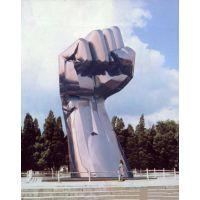 鑫立丰不锈钢大型雕塑