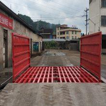 湘潭工地大门鸿安泰-1016型自动洗车槽标准尺寸做法