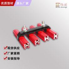 室外DMHX型单极铝合金线安全滑触线安装设计方案