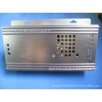 12V30A铝壳.集成电源,集中供电电源,监控集成电源,摄像机集成电源