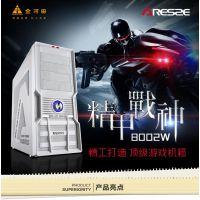 金河田静音坊8230台式电脑游戏商务办公水冷机箱usb3.0防辐射机箱