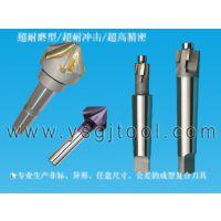 焊接钨钢倒角钻 锪钻 沉头铣刀 钨钢焊接沉头铣刀