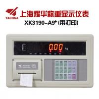 上海耀华带微型打印称重显示器厂家/代理商