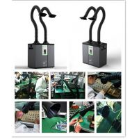 电子焊台烟尘处理器