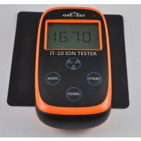 海纳环保IT-10固体负离子检测仪,电气石负离子检测仪